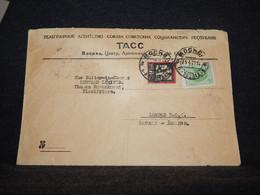 USSR 1929 Moscow Cover__(4221) - Briefe U. Dokumente