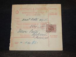 Yugoslavia 1928 Parcel Card__(2815) - Briefe U. Dokumente