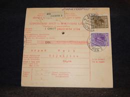 Yugoslavia 1928 Zagreb Parcel Card__(2813) - Briefe U. Dokumente