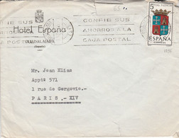 ESPAGNE LETTRE A EN TETE D'HOTEL DE GUADALAJARA  POUR LA FRANCE 1934 - 1961-70 Cartas