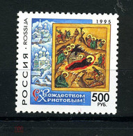 RUSSIE/RUSSIA/RUSSLAND/ROSJA 1995 MI.473** ,ZAG.254 ,YVERT. - Unused Stamps
