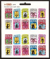 Nederland 2009 NVPH Nr 2684/2693V Postfris/MNH Decemberzegels, Kerst, Christmas, Noel, Weihnachten - Unused Stamps