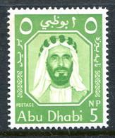 Abu Dhabi 1964 Sheikh Shakhbut Bin Sultan - 5np Green HM (SG 1) - Abu Dhabi