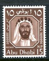 Abu Dhabi 1964 Sheikh Shakhbut Bin Sultan - 15np Red-brown HM (SG 2) - Abu Dhabi