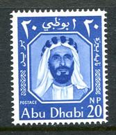 Abu Dhabi 1964 Sheikh Shakhbut Bin Sultan - 20np Ultramarine HM (SG 3) - Abu Dhabi