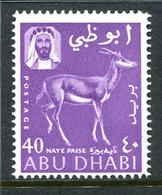 Abu Dhabi 1964 Sheikh Shakhbut Bin Sultan - 40np Reddish Violet HM (SG 5) - Abu Dhabi