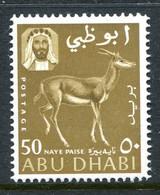 Abu Dhabi 1964 Sheikh Shakhbut Bin Sultan - 50np Bistre HM (SG 6) - Abu Dhabi