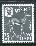 Abu Dhabi 1964 Sheikh Shakhbut Bin Sultan - 75np Black HM (SG 7) - Abu Dhabi