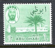 Abu Dhabi 1964 Sheikh Shakhbut Bin Sultan - 1r Emerald HM (SG 8) - Abu Dhabi