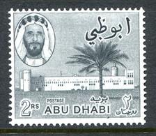 Abu Dhabi 1964 Sheikh Shakhbut Bin Sultan - 2r Black HM (SG 9) - Abu Dhabi