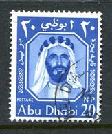 Abu Dhabi 1964 Sheikh Shakhbut Bin Sultan - 20np Ultramarine Used (SG 3) - Abu Dhabi