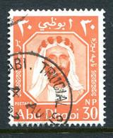 Abu Dhabi 1964 Sheikh Shakhbut Bin Sultan - 30np Red-orange Used (SG 4) - Abu Dhabi