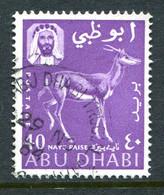 Abu Dhabi 1964 Sheikh Shakhbut Bin Sultan - 40np Reddish Violet Used (SG 5) - Abu Dhabi