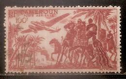 CAMEROUN OBLITERE - Oblitérés