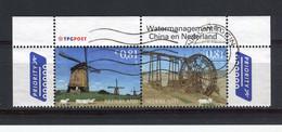 PAYS-BAS - Y&T N° 2248/16° - Systèmes De Drainage Et D'irrigation - Used Stamps