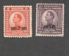 YUGOSLOVIA......1924:Michel174-5mh* Cat.Value 22Euros($26) - Ungebraucht