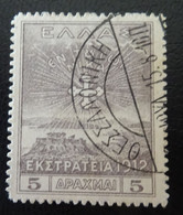 &104F&  GREECE YVERT 252, MICHEL 187 USED. SOME TONED SPOTS, SEE PICTURES - Used Stamps