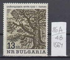 48K86A / 1564 Bulgaria 1964 Michel Nr. 1507 - Schwarze Kiefer (Pinus Nigra) Pirin-Gebirge , Old Trees , ** MNH - Alberi