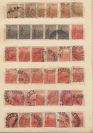 ARGENTINA: Stockbook With Large Number Of Stamps (hundreds!) With Interesting Stamps - Collections, Lots & Séries