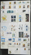 ARGENTINA: About 100 Modern FDC Covers (1990s) - Collections, Lots & Séries