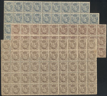 CUBA: Yvert 75 (block Of 50) - Sin Clasificación