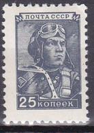 Rusland 1949, Postfris MNH, Aviator - Ongebruikt