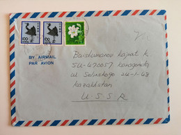 1990..JAPAN.  COVER WITH STAMPS.. - Cartas