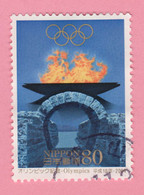 2004 GIAPPONE Sport  Olympia Ruins, Olympic Flame & Olympic Symbol - 80 Y Usato - Gebruikt