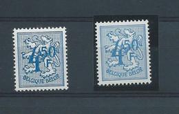 N° 1745a** - 1951-1975 Lion Héraldique