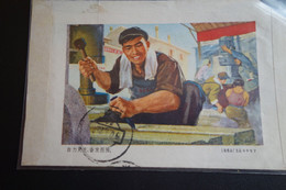 COURRIER DE CHINE 1975 - Andere