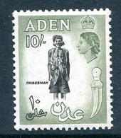 Aden 1953-63 QEII - Wmk. Script CA - 10/- Tribesman - Black & Bronze-green MNH (SG 70) - Aden (1854-1963)