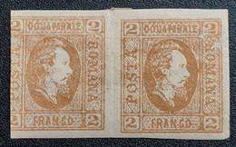 Romania 1865 Stamp Yes Gum - 1858-1880 Moldavia & Principality
