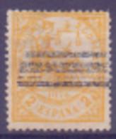 Espagne N° 141 Oblitéré - Oblitérés