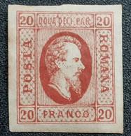 Romania 1865 Stamp - 1858-1880 Moldavia & Principality