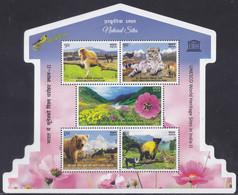 India - New Issue 16-03-2020 Blok  (Yvert 213) - Nuevos