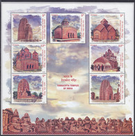 India - New Issue 08-08-2020 Blok  (Yvert 214) - Nuevos