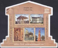 India - New Issue 15-08-2020 Blok  (Yvert 215) - Nuevos