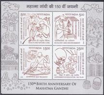 India - New Issue 02-10-2020 Blok  (Yvert ) - Nuevos