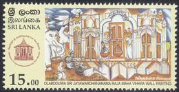 Sri Lanka - New Issue 05-05-2020  (Yvert 2252) - Sri Lanka (Ceylan) (1948-...)