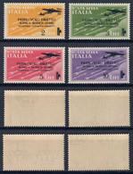 REGNO D'ITALIA 1934 - 1° VOLO DIRETTO ROMA-BUENOS AIRES POSTA AEREA 4 VALORI SOPRASTAMPATI - SASSONE PA56/9 NUOVI MNH ** - Airmail