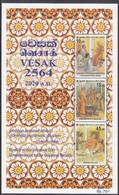 Sri Lanka - New Issue 06-05-2020 Blok  (Yvert 191) - Sri Lanka (Ceylan) (1948-...)