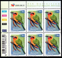 South Africa - 2005 7th Definitive R5 Control Block (2005.08.31) (**) - Hojas Bloque
