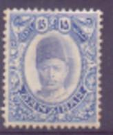 Zanzibar N° 95 Avec Charnière - Zanzibar (1963-1968)