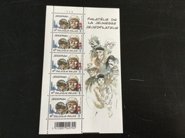 Belgique : N°3752 Jeremiah En Feuille Entière Planche 2 - Nuevos