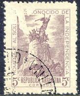 ARGENTINIEN 1946 Denkmal Zu Ehren Des Unbekannten Soldaten 5 C. Gest. Kab.-Stück - Oblitérés