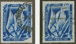 ARGENTINIEN 1949 Jahrestag Der Nationalisierung Der Eisenbahn Gest. Kab.-ABART - Oblitérés