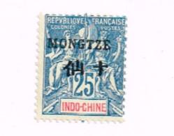 """(x) No Gum.Sans Gomme.Signé """"Calves"""".Timbre D'Indochine Surchargé. - Unused Stamps"""