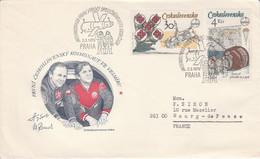 TCHECOSLOVAQUIE 1978 LETTRES FDC INTERKOSMOS POUR LA FRANCE - Cartas