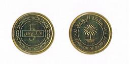 Bahrain 5 Fils 2011 - Bahrain