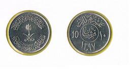 Saudi Arabia 10 Halala 1977 - Saudi Arabia